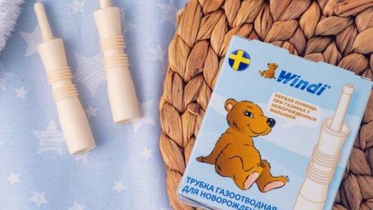 Как пользоваться газоотводной трубкой для новорожденных: инструкция для мам